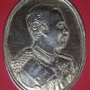 เหรียญ ร.5 ครบ 350 ปี วัดพระพุทธบาท สระบุรี ปี2517