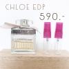 น้ำหอมแบ่งขาย Chloe EDP ขนาด 10ml.