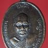 เหรียญหลวงพ่อเหล็ก วัดประตูใหญ่ รุ่นแรก สุราษฏร์ธานี