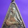 เหรียญหลวงพ่อ นวล วัด มณีชลขันธ์ ปี2527