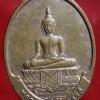เหรียญหลวงพ่อศรีสวรรค์หลังหลวงพ่อคูณ ปี 2549 เนื้อทองแดงผิวไฟ