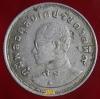 เหรียญในหลวง ที่ระลึกแรกนาขวัญ พ.ศ. 2515