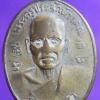 เหรียญพระครูประจักษ์วรคุณ(ขาว)วัดประสพท่าทอง สุราษฏร์ธานี รุ่นแรก