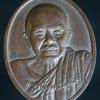เหรียญหลวงพ่อคูณ รุ่นดีที่สุด บล็อกกองกษาปณ์ เนื้อทองแดง 50 ปี เสริมสุข