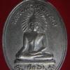 เหรียญหลวงพ่อรัศมีมงคล หลังพระครูศรีนิคมประศาธน์ (ผจญ)วัดนิคมสามัคคีชัย (บ่อ6) ต.นิคมสร้างตนเอง จ.ลพบุรี เนื้อปาก้า