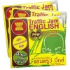 Traffic Jam English