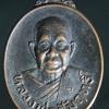 เหรียญรูปเหมือนพิมพ์ครึ่งองค์ ทรงรูปไข่ หลวงพ่อสัมฤทธิ์ วัดถ้ำแฝด จ.กาญจนบุรี ปีพ.ศ.2537