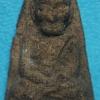 หลวงปู่ทวด เนื้อว่านรุ่นแรก วัดนวลประดิษฐ์นภาราม ปี2505 ชุมพร