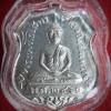 เหรียญย้อน พระพุทธโสธร ปี2460 จ.ฉะเชิงเทรา