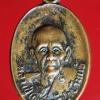 เหรียญหลวงปู่เผื่อ วัดป่าบ้านแข้ จ.ศรีสะเกษ ปี2521