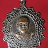 เหรียญพระครูประสิทธิ์ บุญโชติ วัดใหม่จำปาทอง หลังท้าวมหาพรหมประทานพร จ.ลพบุรี ๒๕๓๐
