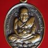 เหรียญเปิดโลก หลวงปู่ทวด วัดช้างให้ กาญจนภิเษก ปี2536