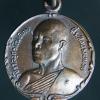 เหรียญ ทรงผนวช เจ้าฟ้าชาย วชิราลงกรโณ ภิกขุ เจริญพร ปี2522