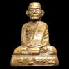 รูปหล่อหลวงพ่อย้อย รุ่นแรก วัดอัมพวัน เสาให้ จ.สระบุรี ปี 2511