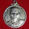 เหรียญ หลวงพ่อหมอโอภาโส รุ่นเมตตา มหาลาภ วัดเพชรจันทรส จ.พิจิตร ปี 2521 เนื้ออัลปาก้า
