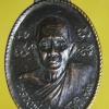 เหรียญหลวงพ่อปี วัดพิหารแดง สุพรรณบุรี ปี2519