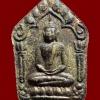 พระขุนแผนผงพรายกุมาร พิมพ์ใหญ่ บล็อคแรก หลวงปู่ทิม อิสริโก วัดละหารไร่ จ.ระยอง ปี 2515