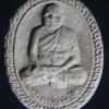 หลวงปู่บุญทัน โชติวโร วัดคลองปลาดุกลาย ปราจีนบุรี (2)