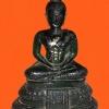 พระบูชา พระแก้วมรกต พิธี 25พุทธศตวรรษ ปี2500 (ผลิตที่ประเทศญี่ปุ่น)