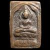 พระประภามณฑลรัศมี หลวงปู่ศุข วัดปากคลองมะขามเฒ่า จ.ชัยนาท