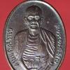 เหรียญครูบาเจ้าศรีวิไชย2482(ย้อนยุค)
