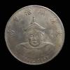 เหรียญประเทศจีน