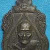 เหรียญหลวงพ่อสามเภา วัดโพธิ์ทูล เสาร์5 ปี 2533 สภาพสวย อ่างทอง.
