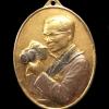 เหรียญในหลวงทรงกล้อง ฉลองศิริราชสมบัติ 50 ปี พ.ศ. 2549