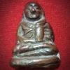รูปหล่อโบราณ หลวงพ่อเงิน พิมพ์ขี้ตา 3 ชาย จ.พิจิตร