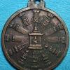 เหรียญธรรมจักร สัตยาธิษฐาน นมัสการพระแท่นศิลาอาสน์ เนื้อทองแดง อ.ลับแล จ.อุตรดิตถ์