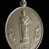 เหรียญงานฉลองวันแห่งชัยชนะ ท้าวสุรนารี จ.นครราชสีมา ปี2528