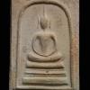 พระสมเด็จพิมพ์ฐานแซม 3 ชั้น หูบายศรีจัมโบ้ พระครูลมูล (ส.พัฒนกิจ) วัดเสด็จ จ.ปทุมธานี ปี2515