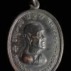 เหรียญหลวงพ่อเจริญ วัดทองนพคุณ จ.เพชรบุรี ปี 2517