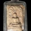 พระพิมพ์ลำพูน (พระคง) หลวงปู่โต๊ะ อินทสุวัณโณ วัดประดู่ฉิมพลี จ.กรุงเทพฯ ก่อนปี2500