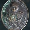 เหรียญหลวงพ่อคูณ รุ่นรัตนตรัย วัดบ้านไร่ จ.นครราชสีมา ปี 2537