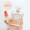 น้ำหอมแบ่งขาย Chanel Coco Mademoiselle EDP Intense 10ml.