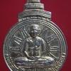 เหรียญสมเด็จพระสังฆราช(สุก ไก่เถื่อน) อจ.พงศ์สิงห์ คณะ 5 วัดราชสิทธาราม