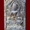 พระหลวงปู่ศุข วัดปากคลองมะขามเฒ่า พิมพ์ประภามณฑล รัศมี เนื้อชินตะกั่ว หลังยันต์ใหญ่