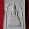 พระสมเด็จ พระเทพประธาน หลวงพ่อคูณ วัดบ้านไร่ จ.นครราชสีมา ปี2535