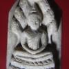 พระนาคปรก วัดพระพุทธบาท สระบุรี ปี ๒๑ ( ลป.โต๊ะ ปลุกเสก )