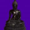 พระบูชา ศิลปะสุโขทัย สูง 9 นิ้ว ฐานกว้าง 6 นิ้ว