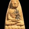หลวงปู่ทวดพิมพ์เล็ก หน้าอาปาเช่ วัดประสาทบุญญาวาส กทม. ปี2506 เนื้อขาว