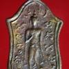 เหรียญหล่อพระพุทธลีลา หลวงพ่อโต วัดวิหารทอง จ.ชัยนาท ปี2460