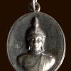 เหรียญพระพุทธ วัดบ้านทุ่งเคล็ด ทับสะแก จ.ประจวบคีรีขันธุ์