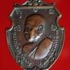 เหรียญหน้าวัวเล็ก หลวงพ่อเงิน หลังหลวงพ่อแช่ม วัดดอนยายหอม รุ่นเอนกประสงค์ ปี2523