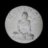พระผง หลวงปู่ไข่ วัดเชิงเลน กทม. ปี2515