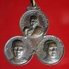 เหรียญ 3 อาจารย์ หลังพระประธาน วัดตลิ่งชัน กทม. รุ่นพิเศษ พ.ศ. 2520