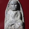 หลวงปู่ทวด เนื้อว่าน พิมพ์ใหญ่ A เนื้อดำ ขีดใต้คอ วัดช้างให้ จ.ปัตตานี ปี2497