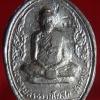 เหรียญตะกั่วเถื่อน หลวงปู่นิล วัดครบุรี โคราช ปี20