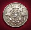 เหรียญจตุคามรามเทพ หลังพลังจักรวาล รุ่นชนะมาร วัดพระมหาธาตุ จ.นครศรีธรรมราช